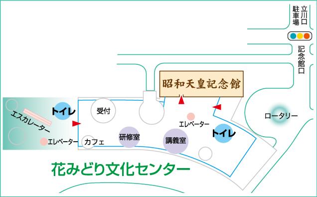 花みどり文化センター内平面図
